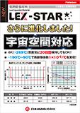 LEX-STAR